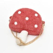 959f381848 Gsenmo Mushroom Shoulder Bag Cartoon Crossbody Bags For Women Lovely Plush  Bear Head Mini Clip girls