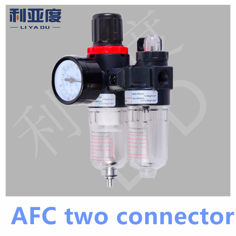 AFC2000 two air filter pressure regulating valve AFC-2000 oil and water filter Band joint 0 65 joint pipe bore dia afc 2000 pneumatic filter filtering regulator