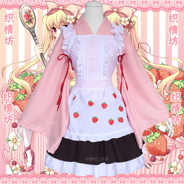 Card Captor Sakura Cosplay Costume Kinomoto Cardkeeper Women S Strawberry Kimono Pink Maid