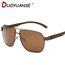 New men polarized sunglasses magnesium aluminum frame Sun Glasses wholesale fashion dazzle colour driving glasses 335 wholesale