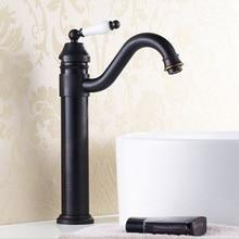 Wholesale and Retail Bathroom Black Ceramic Faucet 360 Swivel Spout Vanity Vessel Sink Mixer Tap Bathroom Washbasin Taps ZR255