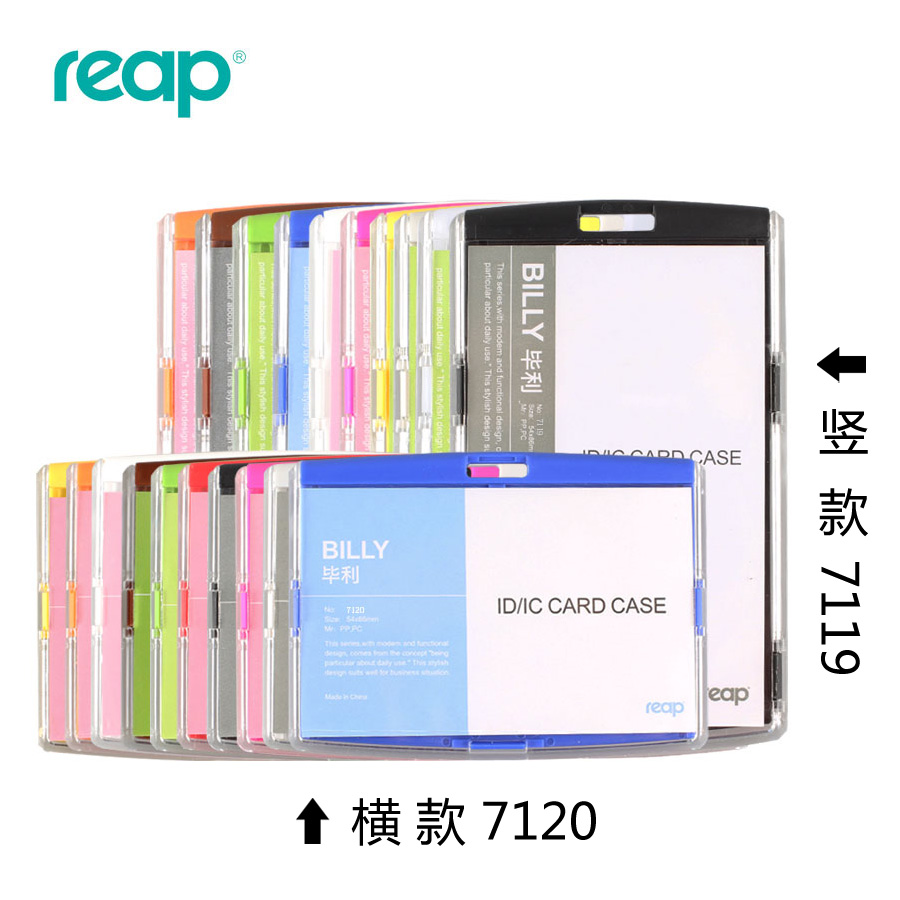 Hanging business card holders arts arts pul card holder and get free shipping on aliexpress reheart Gallery