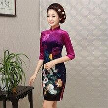 2018 Qipao китайское традиционное платье черный, красный синий Cheongsams с длинным рукавом велюр Qipao платья Mujere Vestido вечерние платья