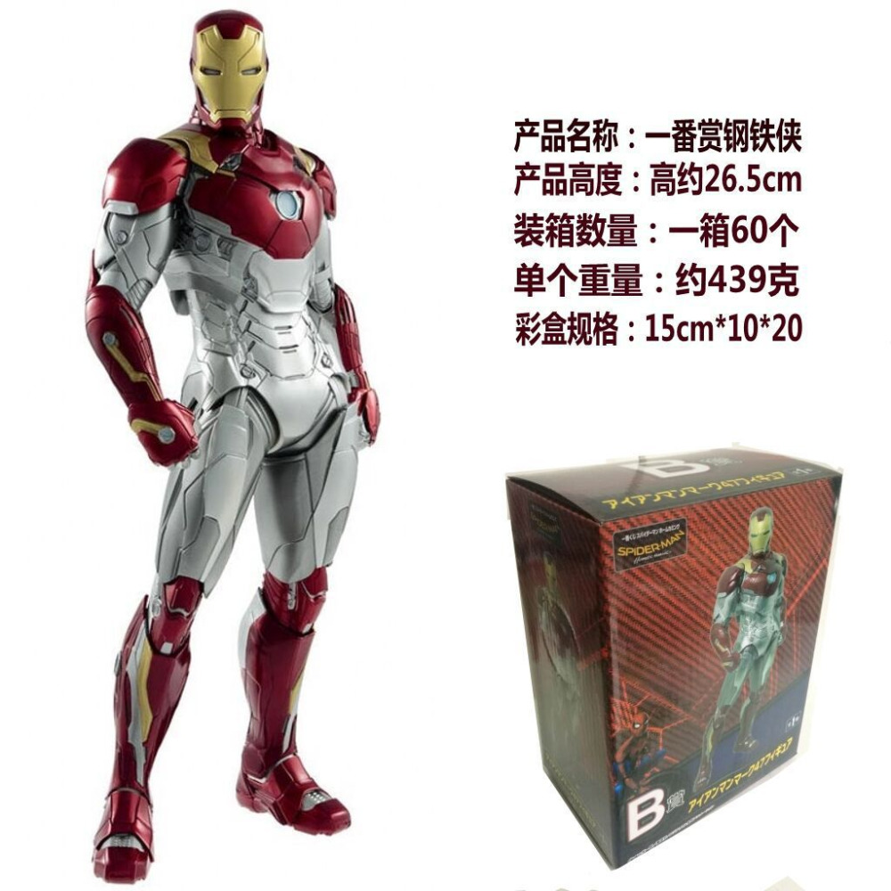 Galleria fotografica 26cm Marvel Iron Man avengers Movie Anime Figure PVC Collection Model Toy Action figure for friends gift