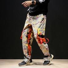 Calle Hiphop camuflaje Casual pantalones hombres pantalones Harem flojos  moda baile ropa masculina pantalones Jogger Sweatpants e22c710f291