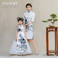 Chinese Style Family Clothing Mother Daughter Wedding Dress Rcheongsam Tang Suit Mom and Daughter Dress Family Matching Clothes