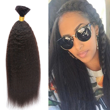 12″-28″ Malaysian Virgin Hair Kinky Straight Bulk Hair Extensions Can Be Dyed Virgin Bulk Hair For Braiding Human Hair Bulk