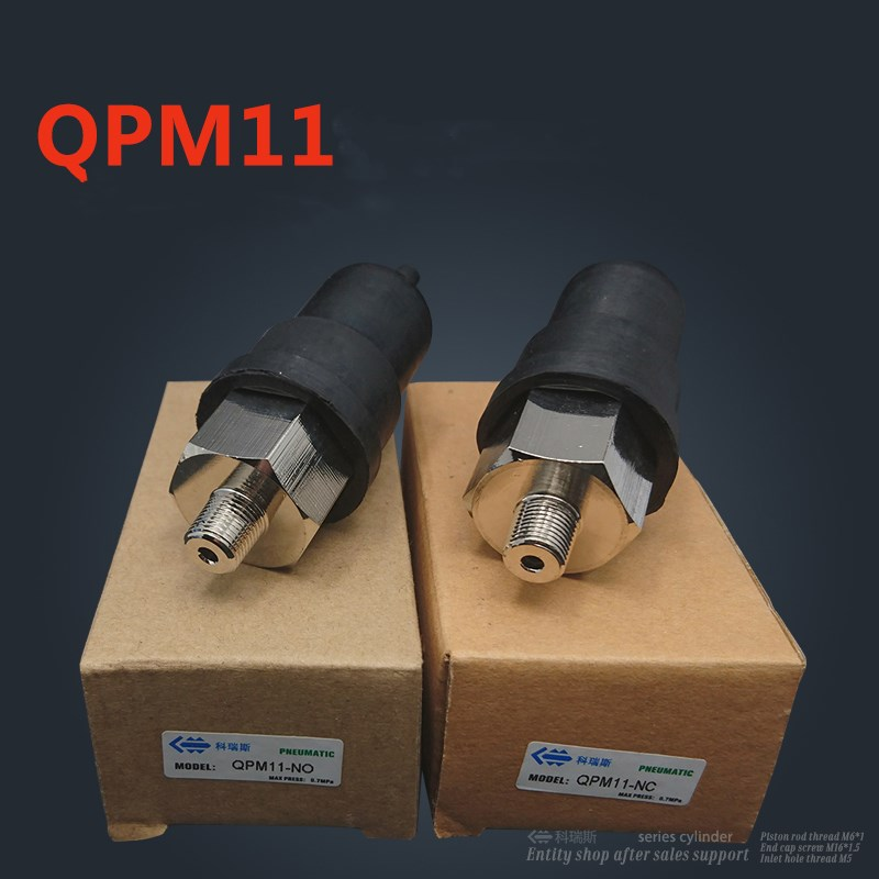 free shipping 1/4 Swtich Adjustable QPM11-NC / QPM11-NO Pressure Switch Wire External Thread Nozzle