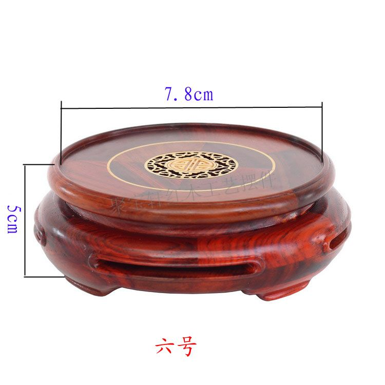 Special rosewood carving annatto handicraft circular base of real wood of Buddha flowerpot stone vases furnishing articles in Coffee Tables from Furniture