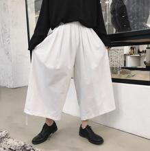personality fashion harem pants mens loose trousers pantalones hombre cargo feet for men Culottes pantalon homme white