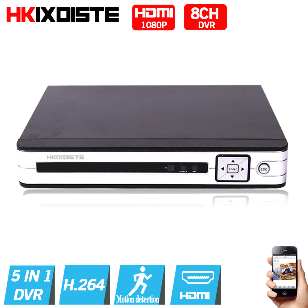 Фотография New 8CH AHD DVR AHD-NH HD 1080P 1080N Video Recorder H.264 CCTV Camera Onvif Network 8 Channel  NVR Multilanguage With Alarm