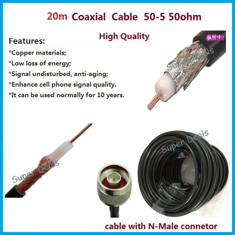 20 mètres noir 50ohm 50-5 câble Coaxial à très faible perte pour connecter le Booster de Signal de téléphone portable au séparateur de puissance ou à l'antenne
