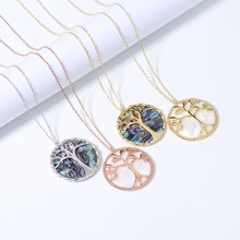 top popular 2019 Trendy plated abalone shell necklace women pendant necklaces copper life tree choker ladies jewelry