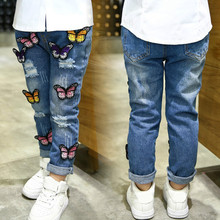 Fashion Casual Butterfly Embroidery Baby Girl's Jeans