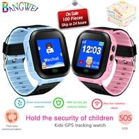 LIGE Outdoor Sports Children Kids Watches Boy Girls LED Digital Stopwatch Waterproof Wristwatch Children's watch Relogios+BOX
