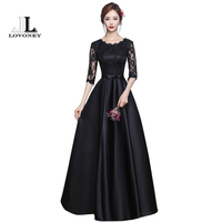 LOVONEY Elegant Half Sleeves Long Black Lace Evening Dress Floor Length Formal Evening Party Dresses Prom