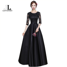 LOVONEY Elegant Half Sleeves Long Black Lace Evening Dress Floor-Length Formal Evening Party Dresses Prom Gown M214