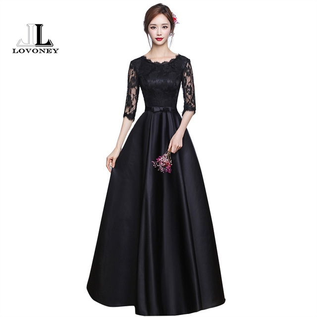 Lovoney Elegant Half Sleeves Long Black Lace Evening Dress Floor Length Formal Party Dresses