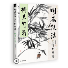 Traditional Chinese Painting Drawing Book For Plum blossoms,orchid,bamboo and chrysanthemum Brush Painting libros 28.5X21cm chinese painting english and chinese chinese authentic book for learning chinese culture and traditional painting