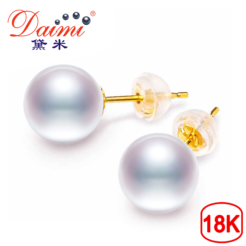DAIMI G18k Pearl Studs Earrings 8-9mm big pearl perfectly round freshwater pearl White/Pink/Purple/pearl daimi cultured freshwater pearl earrings 925 silver 8 9mm perfect round pearl earrings elegant fine earrings
