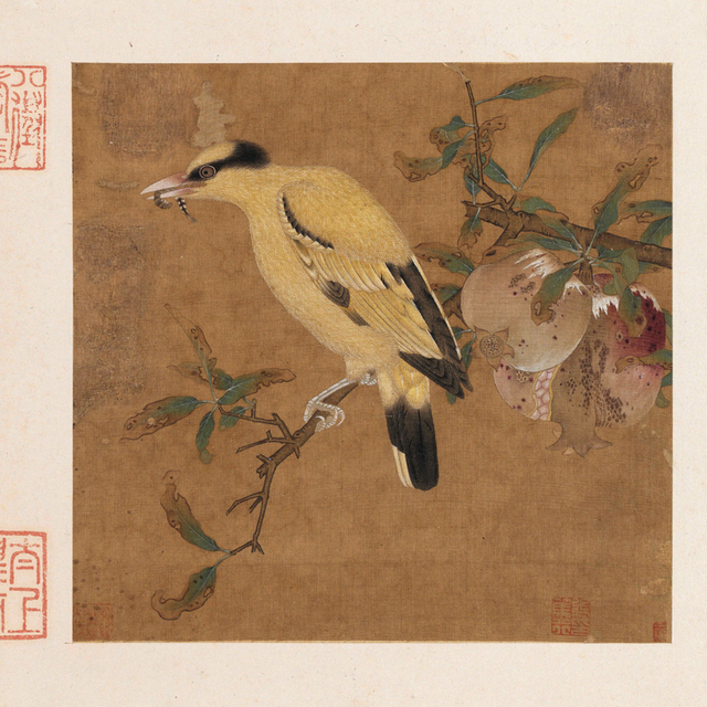 Aliexpress buy traditional chinese painting flowers picture traditional chinese painting flowers picture painting vintage posters a yellow bird on pomegranate song dynasty masterpiece mightylinksfo