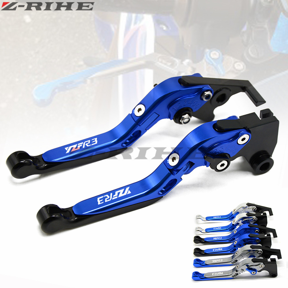 Motorcycle Accessories Handlebar CNC Clutch Brake Levers For Yamaha YZF R3 YZFR3 2015 2016 2017 Brake