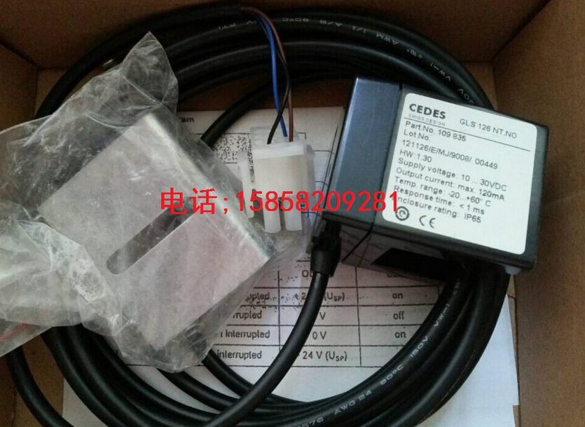 new original  parts photoelectric switch CEDES leveling sensor |GLS126NT.NO yg 25 leveling photoelectric sensors