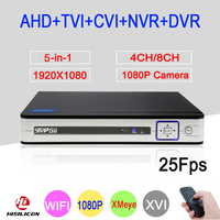 Silver Panel XMeye 5 In 1 4CH 8CH 1080P 2MP Full HD 25Fps Hybrid Coaxial WIFI