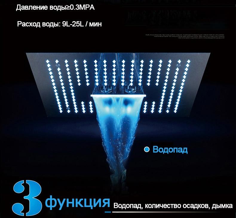 俄语版_02