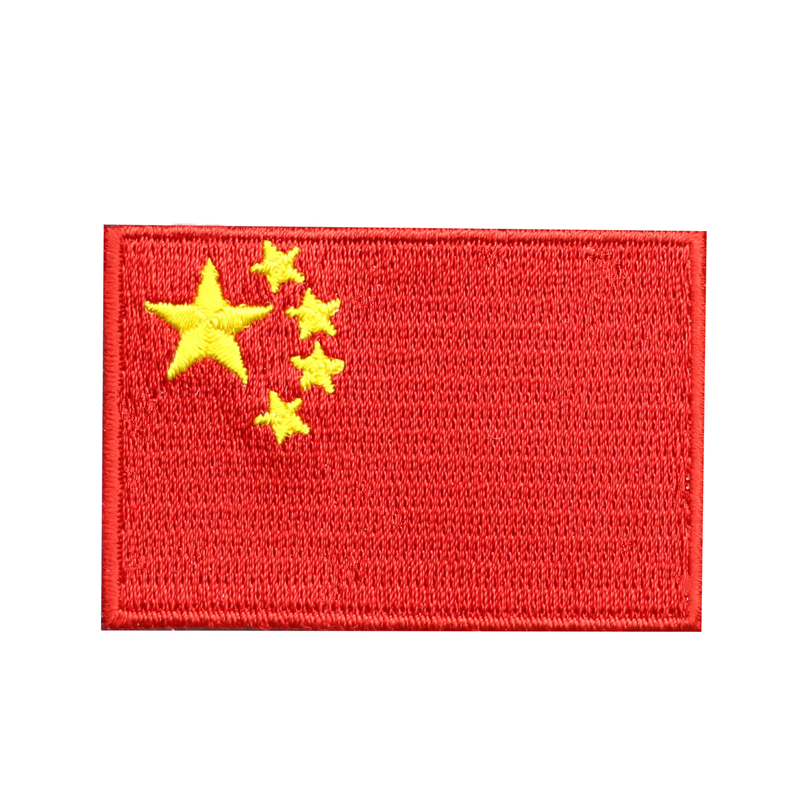 ᐂ Big promotion for chinese iron patch and get free shipping - 32ebf0b9