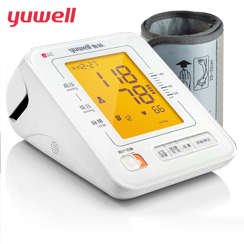 yuwell Health Care Arm Sphygmomanometer Digital Electronic LCD Blood Pressure Monitors Automatic Measuring Instrument 690E yuwell automatic blood pressure monitor electronic household medical equipment digital lcd upper arm blood pressure