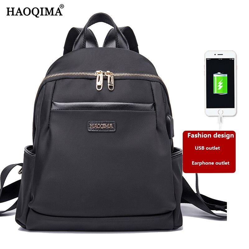 HAOQIMA Fashion Design New 2018 Oxford Cloth Few Cowhide Backpack Shoulder School A4 Book Bag For Girls Ladies Female Teenagers