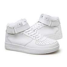 2018 Athletic air Skateboarding shoes forceing white Breathable for men  women sneakers Breathable basket sport tennis 7a604deb2509