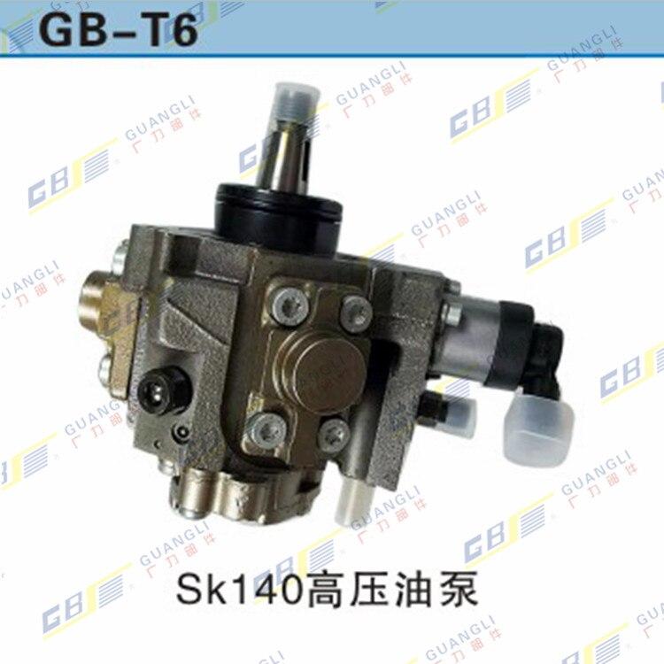 Excavator Accessories kobelco SK130 8 140 8 High Pressure Diesel Pumping D04F Fuel Pumps