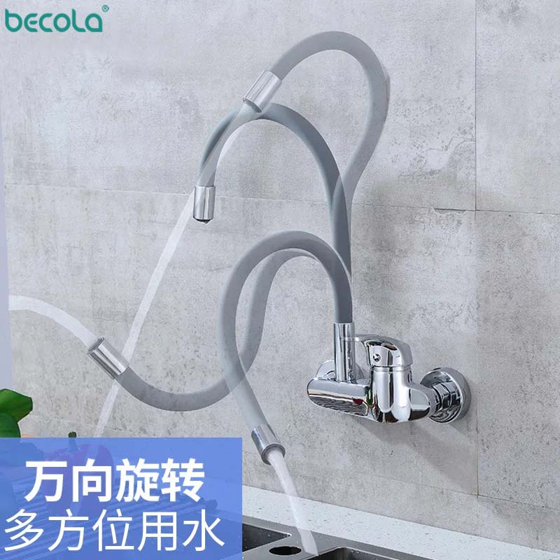 BECOLA 360 Rotation Faucet Chrome Cold And Hot Water Power Swivel Kitchen Sink Mixer Tap Single Handle BR-9108