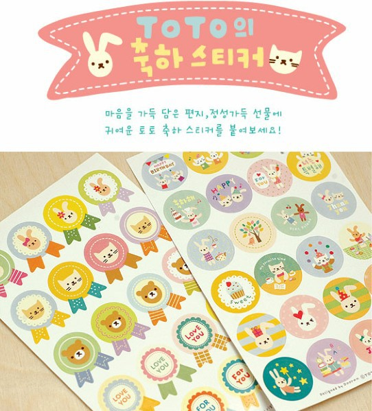 Free Shipping/NEW Korea Lovely Animal Style  DIY Multifunction  Paper Sticker / Decoration Seal Label/Wholesale