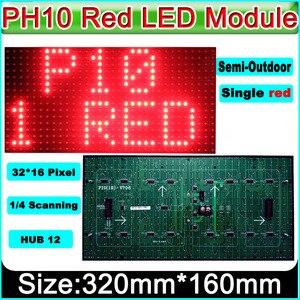 Image 1 - P10 red LED Display Module, Bảng tin, Dấu Hiệu Thương Hiệu Độ Sáng Cao điện tử di chuyển văn bản