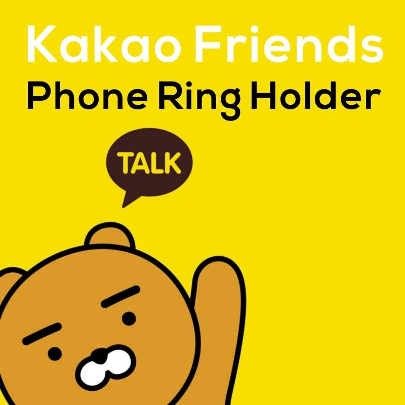 bilder für Maßgeschneiderte Universelle Telefon Ring Halter 10 Dollar für 6 Stücke Freies Verschiffen