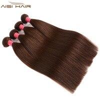 AISI HAIR 8A Peruvian Straight Hair Weave Bundles 1/3/4 Bundles Brown Color #4 100% Human Hair Bundle Non Remy Hair Weave