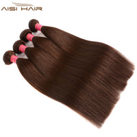 AISI HAIR 8A Peruvian Straight Hair Weave Bundles 1/3/4 Bundles Brown Color #4 100% Human Hair Bundle Non Remy Hair Weave