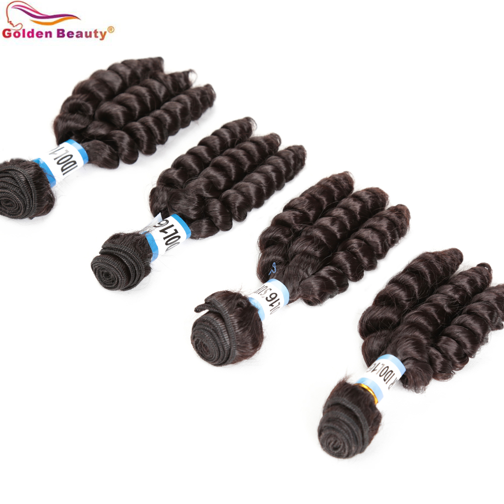 16inch Loose Wave 4Bundles Synthetic Hair Weave Curly Extensions 4pcs/pack for one Head Natural Black Golden Beauty