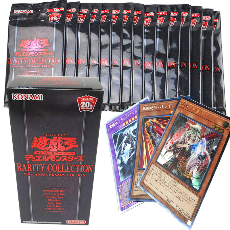 YU GI OH RARITY COLLECTION (TRC2) RC02 Supplementary Pack Card Kids Toy Gift