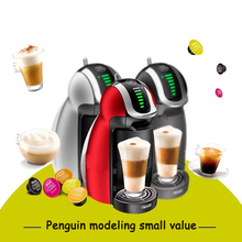 1L Household Automatic capsule coffee machine Intelligent Italian capsule coffee machine 220V 1500W EDG 466
