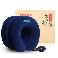 Cofoe устройство для растяжения шеи, Надувное устройство для тяги шеи, 3 слоя, мягкий шейный воротник, массажер для позвонков, подушка для тяги ...