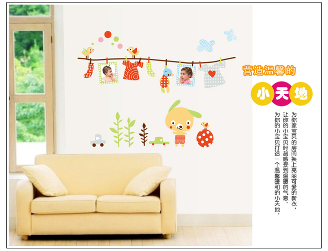 ZY6016 Wall stickers 3D carton clothes rack photo frame memory real ...