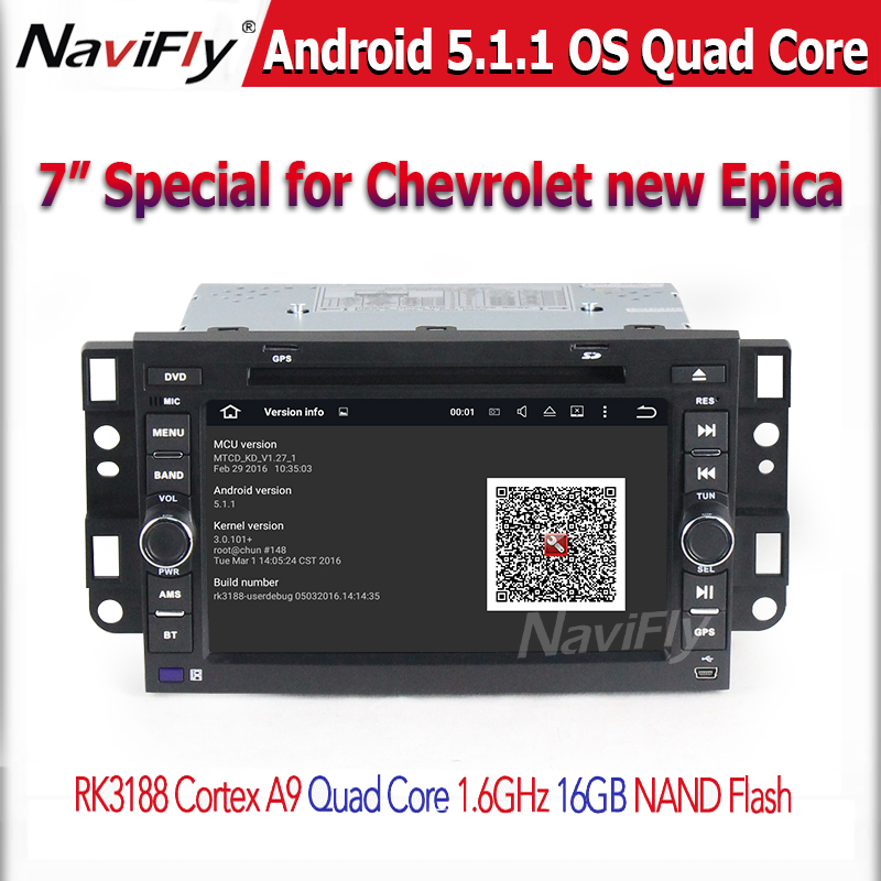 free shipping 1024X600 screen  Android5.1.1 Car radio GPS Player Radio for Chevrolet Epica Captiva Optra Tosca Kalos Lova Aveo