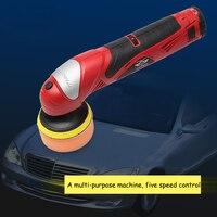 Зарядка 12 В Регулируемая скорость автомобиля полировальная машина электрические автомобили полировщик воском машина Автомобильная мебел...
