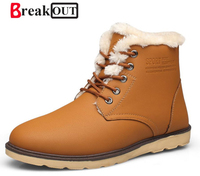 Break Out Brand High Quality Leather Men Boots Men Winter Snow Boots Black Yellow Leather Boots