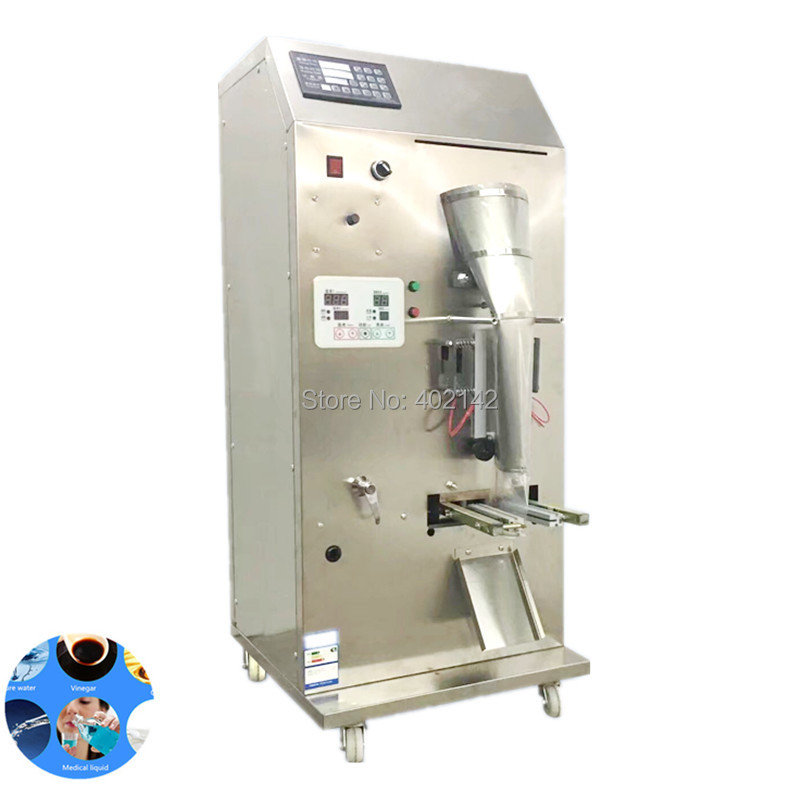 3 side seal SMBJ-500 liquid packing machine for milk, oil, wine