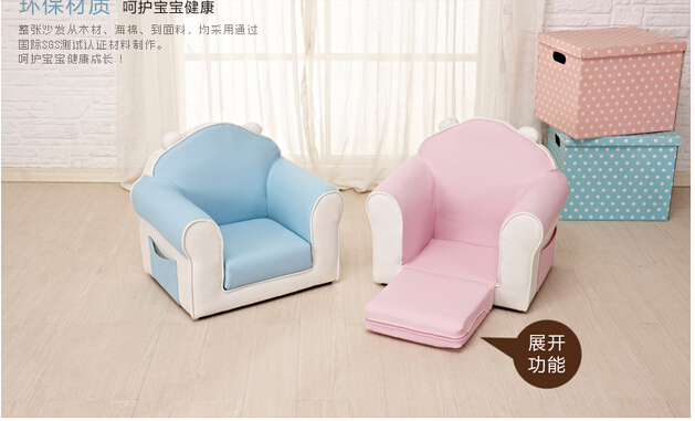 Childrenu0027s Sofa. Lovely Princess Sofa. Creative Birthday Gift In Children  Furniture Sets From Furniture On Aliexpress.com | Alibaba Group